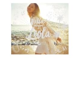Hello! My name is Leola. 【初回生産限定盤B】(+Blu-ray)
