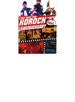 """KoRocK15周年""""PROGRAM"""" ~やっぱりカレーは美味しかった~"""