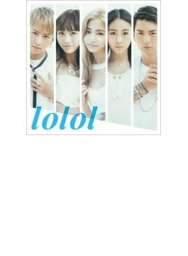 lolol 【LIVE盤】(+DVD)