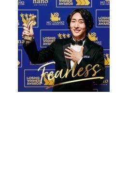 FEARLESS (+DVD)
