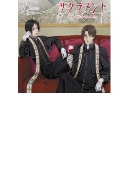 サクラメント   TVアニメ 『バチカン奇跡調査官』 ED主題歌