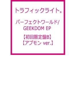 パーフェクトワールド / GEEKDOM EP 【初回限定盤B / アプモン ver.】 (CD+特典)