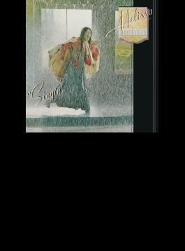 Singin': 雨と唄えば (Ltd)