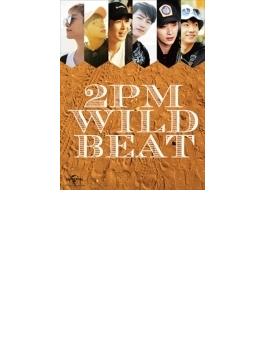 2PM WILD BEAT~240時間完全密着!オーストラリア疾風怒濤のバイト旅行~ 【完全初回限定生産】 (Blu-ray)