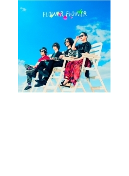 マネキン 【初回生産限定盤】(2CD)