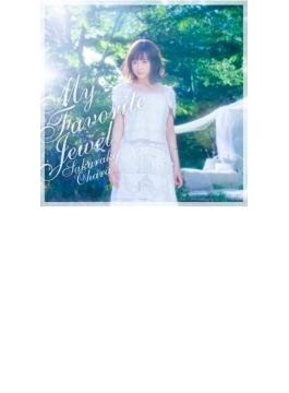 マイ フェイバリット ジュエル 【初回限定盤B】(+DVD)
