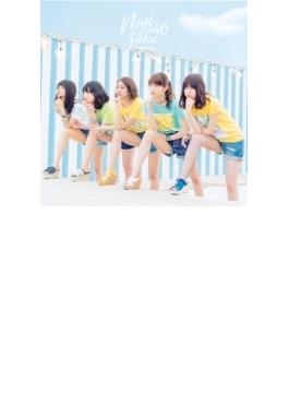 逃げ水 【初回仕様限定盤 TYPE-C】(+DVD)