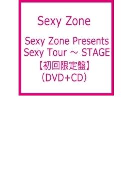 Sexy Zone Presents Sexy Tour 2017 ~ STAGE 【初回限定盤】(2DVD+CD)