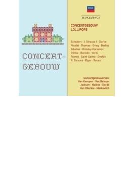 『コンセルトヘボウ・ロリポップ~管弦楽名曲集』 コンセルトヘボウ管弦楽団(2CD)