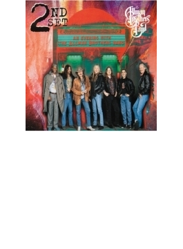 Evening With The Allman Brothers Band: 2nd Set