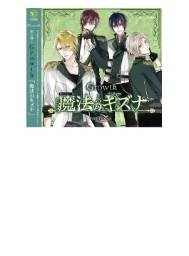 TSUKIPRO THE ANIMATION 主題歌4::魔法のキズナ
