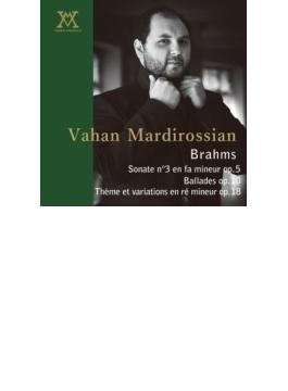 ピアノ・ソナタ第3番、4つのバラード、主題と変奏曲 ヴァハン・マルディロシアン