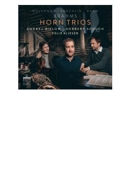 ブラームス:ホルン三重奏曲、デュヴェルノワ、ケクラン、他 フェリックス・クリーザー、ヘルベルト・シュフ、アンドレイ・ビエロフ