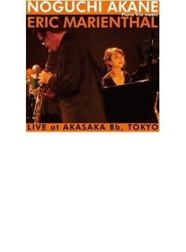 Noguchi Akane Pianotrio Meets Eric Marienthal Live At Akasaka Bb, Tokyo