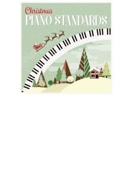 クリスマス ピアノ スタンダード
