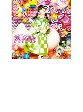 KIRAMEKI☆ライフライン 【初回生産限定盤】(+DVD)