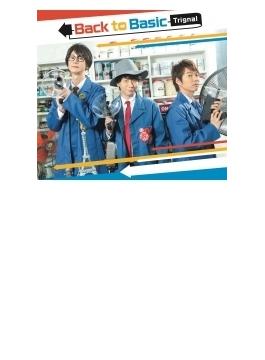 Back to Basic 【豪華盤】(+DVD)