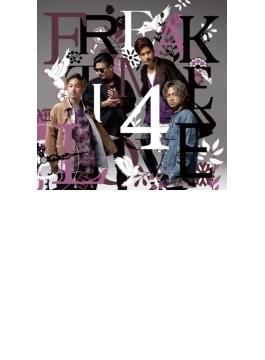 TIME 4 LOVE 【Type-B (スマプラ対応)】