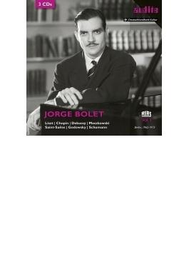 ホルヘ・ボレット RIAS録音集 第1集 (3CD)