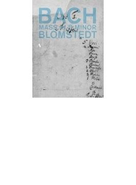 ミサ曲ロ短調 ヘルベルト・ブロムシュテット&ゲヴァントハウス管弦楽団(2017)