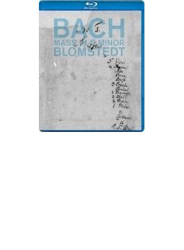 ミサ曲ロ短調 ヘルベルト・ブロムシュテット&ゲヴァントハウス管弦楽団(2017)(日本語解説付)