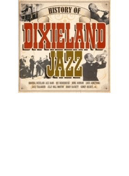 History Of New Orleans Jazz (2CD)