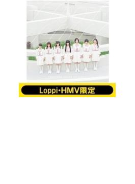 《Loppi・HMV限定 オリジナルクリアファイル3枚セット付き》 シンガロン・シンガソン