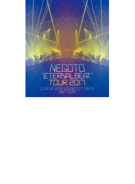 """ETERNALBEAT"" TOUR 2017 (Blu-ray)"