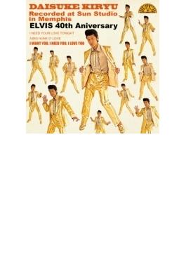 Recorded at Sun Studio in Memphis