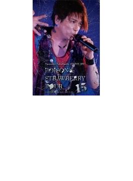 Naozumi Takahashi A'LIVE 2017 POISON & STRAWBERRY TOUR @SHINJUKU BLAZE 2017.7.29