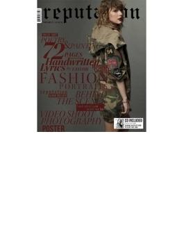 Reputation Deluxe Vol 2 (Deluxe Magazine+CD)