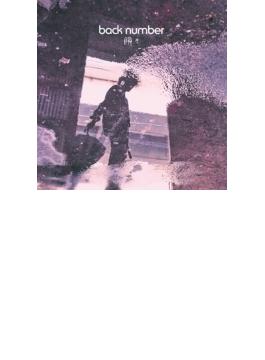 瞬き【CDマキシ】/back number [...