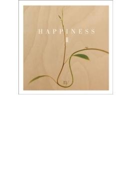 Happiness II