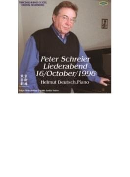 リーダー・アーベント~シューマン:『詩人の恋』全曲、他 ペーター・シュライアー、ヘルムート・ドイチュ(1996年東京ライヴ)(2CD)