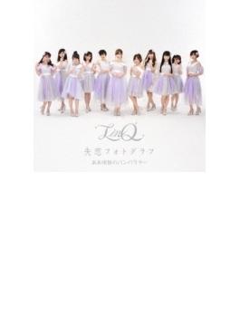 ああ情熱のバンバラヤー / 失恋フォトグラフ 【「LinQ」ver. ジャケットA】(+DVD)