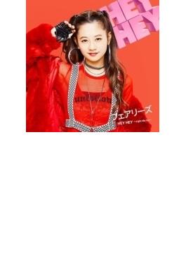 HEY HEY ~Light Me Up~ 【ピクチャーレーベル盤 –伊藤萌々香ver.-】