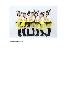 はちみつロケット ~黄金の七人~ 【初回限定盤B】 (+Blu-ray)