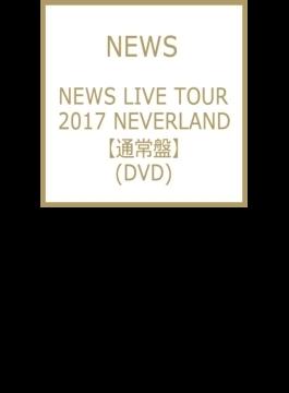 NEWS LIVE TOUR 2017 NEVERLAND (3DVD)