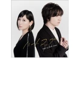 ハートアップ (+DVD)