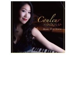 栗原麻樹: Couleur-shikisai-ravel, Debussy, Dutilleux