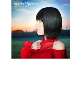 明日への風 【初回限定盤】(+DVD)