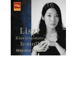 Piano Sonata, Piano Works: 浅田真弥子
