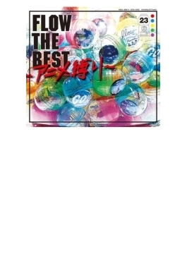 FLOW THE BEST ~アニメ縛り~ 【初回生産限定盤】(+DVD)
