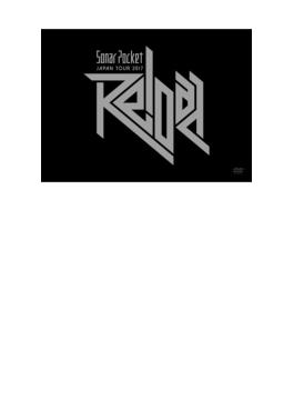 Sonar Pocket JAPAN TOUR 2017 ~Reload~ at NIPPON BUDOKAN (DVD)