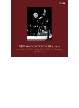 組曲『火の鳥』『うぐいすの歌』『花火』『ペトルーシュカ』より イーゴリ・ストラヴィンスキー&NHK交響楽団(1959)