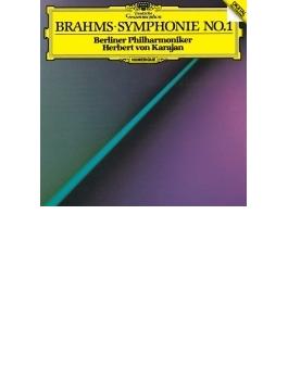 交響曲第1番、ハイドンの主題による変奏曲 ヘルベルト・フォン・カラヤン&ベルリン・フィル(1987、1983)