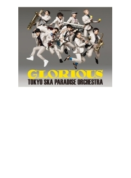 GLORIOUS (+2DVD)
