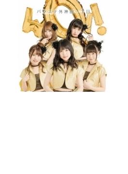 WOI! 【TOP5盤】