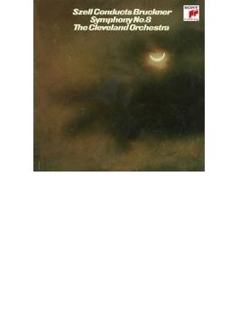 交響曲第8番、第3番 ジョージ・セル&クリーヴランド管弦楽団(2SACD)