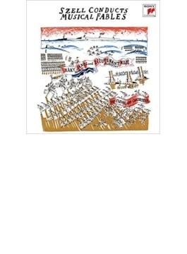 ヤナーチェク:シンフォニエッタ、コダーイ:ハーリ・ヤーノシュ、プロコフィエフ:キージェ中尉 ジョージ・セル&クリーヴランド管弦楽団
